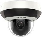 Camera Supraveghere Hikvision Ds 2de2a404iw de3 2.8 12mm