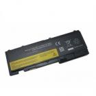 Baterie Laptop Lenovo T420s    6 Celule