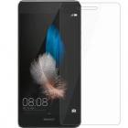 Folie De Protectie Transparenta Huawei Y5 Ii