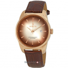 Ceas Vintage Brown Leather Strap 11740