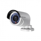 Camera Ip Bullet 2mp 2.8mm Ir 30m