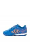 Pantofi Cu Detalii Contrastante   Pentru Fotbal Bullet