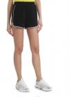 Kenzo Kenzo Sweat Shorts In Black