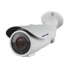 Camera Ahd 4mp Varifocala 40m Eyecam Ec ahd4123