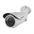 Camera Ahd cvi tvi analog Full Hd 2mp Exterior Varifocala Eyecam Ec‐ahdcvi4073
