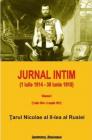 Jurnal Intim Vol.1   Tarul Nicolae Al Ii lea Al Rusiei