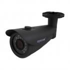 Camera Ahd Eyecam Ec ahd4057 Rezolutie Hd 720p