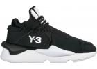 Sneakers Kaiwa