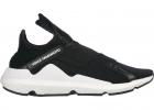 Sneakers Reberu