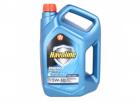Ulei Motor Texaco Havoline Energy  5w30  4l