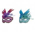Masca Pentru Carnaval   Swingtag   Mai Multe Modele
