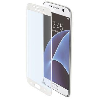 Sticla Securizata Full Body 9H Alb Samsung Galaxy S7