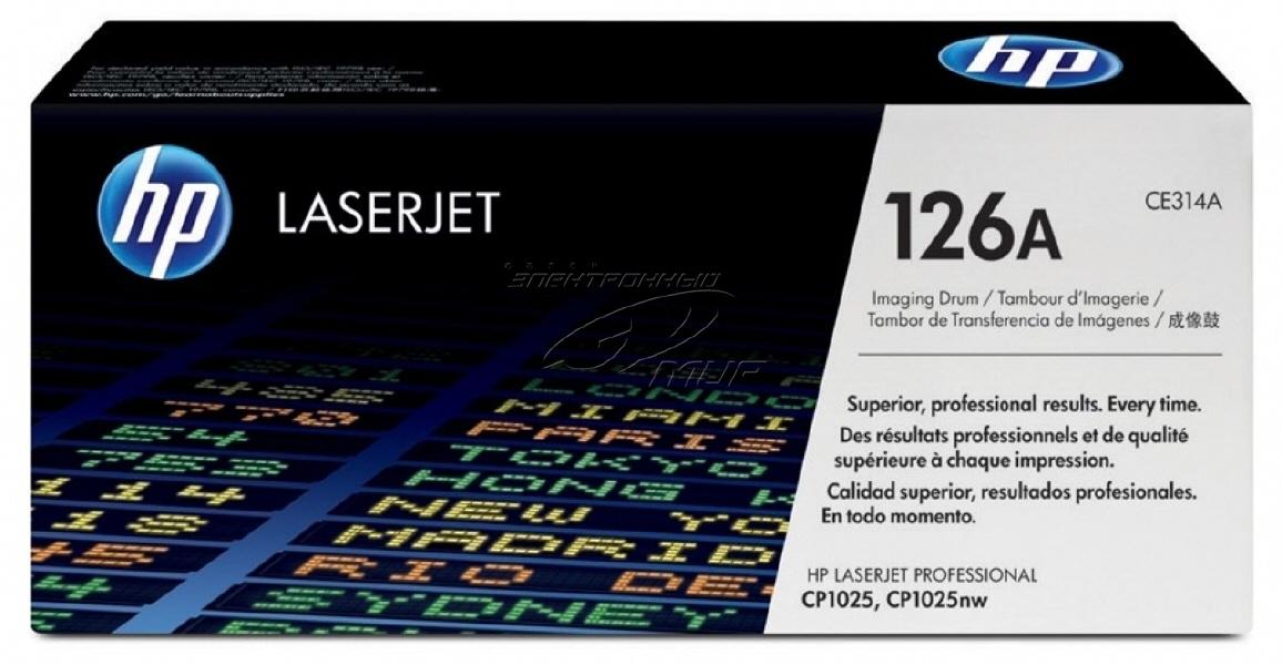 Cartus: HP Color LaserJet CP1025 - Magenta