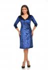 Rochie midi petrecuta albastra din catifea