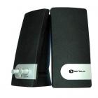 BOXE 2 0 SERIOUX POP 251B 200W PMPO SRXB 251B