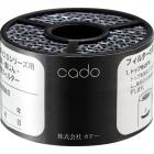 Filtru pentru purificator Cado MP C20U