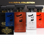 ROYAL COLLECTION SHEIKH ZAYED 6 X 30ML EDP