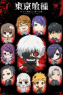 Poster Tokyo Ghoul Characters