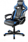 Scaun gaming Arozzi Milano Black Blue