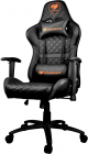 Scaun gaming Cougar Armor One Black