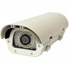 Camera de supraveghere LPR120 cu senzor Sony 2 1MP si lentila fixa de