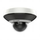 Camera supraveghere IP 4MP Hikvision DS 2DE1A400IW DE3