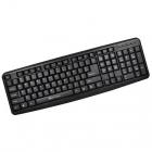 Tastatura SRXK 9400USB USB neagra
