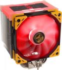 Cooler CPU Scythe Mugen 5 TUF Gaming Alliance