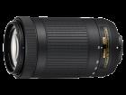 70 300mm f 4 5 6 3G ED AF P DX NIKKOR