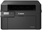 Imprimanta Canon i Sensys LBP113w Laser Monocrom Format A4 Wi Fi