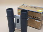 Binoclu Nikon Sport Lite 8x25