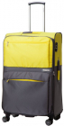Troler Lamonza Amazon 77cm gri cu galben