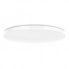 Plafoniera LED Yeelight Galaxy YLXD16YL Wireless Bluetooth 4 2 2200 Lm