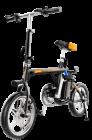 Bicicleta electrica pliabila Airwheel R3 Black Viteza max 20km h Puter