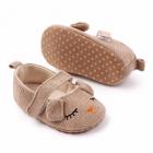 Pantofiori maro pentru fetite Pisicuta