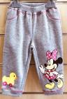 Pantaloni bebelusi Colectia Disney