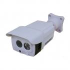 Camera IP HD 960P 1 3MP Eyecam EC 1204