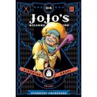JoJos Bizarre Adventure Part 3 Stardust Crusaders Vol 4