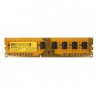 Memorie 2GB DDR3 1333MHz Bulk