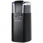 Rasnita de cafea VT 7124 60g 150W Negru