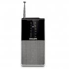 Radio portabil Philips AE1530 00 difuzor argintiu