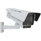 Camera supraveghere P1377 LE Box 5MP White