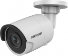 Camera supraveghere Hikvision IP Bullet DS 2CD2043G0 I 2 8mm