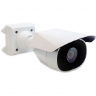 Camera supraveghere IP BULLET 5MP 3 1 8 4MM IR50M