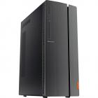 Sistem brand Lenovo IdeaCentre 510A 15ARR Procesor AMD Ryzen 3 3200G 3