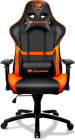 Scaun gaming Cougar Armor negru portocaliu
