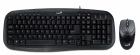Kit mouse si tastatura cu fir Genius KM 200 USB negru