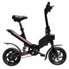 Bicicleta electrica pliabila roti 12 inch 7 80 Ah Baterie Mehawheels N