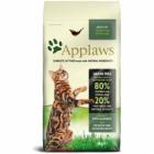 Hrana uscata pentru pisici Applaws Miel Pasare 2kg