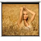 Ecran de proiectie Manual 1 1MN240 240 x 240cm White